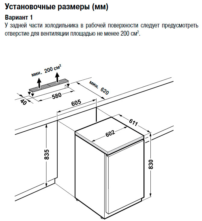 http://www.germany-holod.ru/upload/iblock/71f/var1.jpg